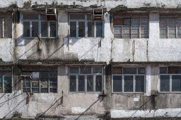 Abandoned residential building in Hong Kong