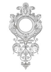 Decoration frame vector