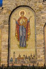 Mosaic icon, Trinity church, Kamenetz-Podolsk