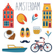 Colorful Amsterdam set