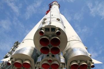 Rocket nozzle