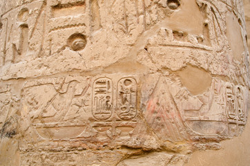 Relief  in the Precinct of Amun-Re  (Karnak, Luxor, Egypt)