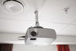 projector on the ceiling - 81430474