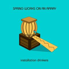 installation drinkers (spring work)