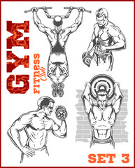 Men - bodybuilders. GYM  bodybuilding.