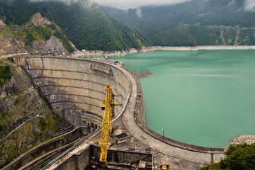 The Inguri Dam, Georgia