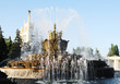 "Leinwanddruck Bild - Fountain ""Stone flower"", ENEA , Moscow, Russia."