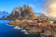 fishing villages in norway - 81499637