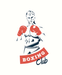 Boxing club vector poster