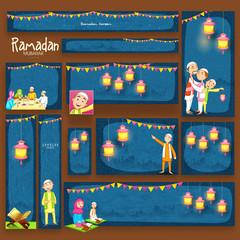 Website header or banner for Ramadan Kareem celebration.