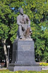 Chekhov Monument in Taganrog, Russia