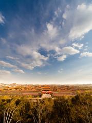 Forbidden City , Peking