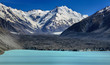 Overview Tasman Lake with Tasman glacier, New Zealand - 81543225
