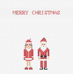 Merry Christmas Pixel Vector