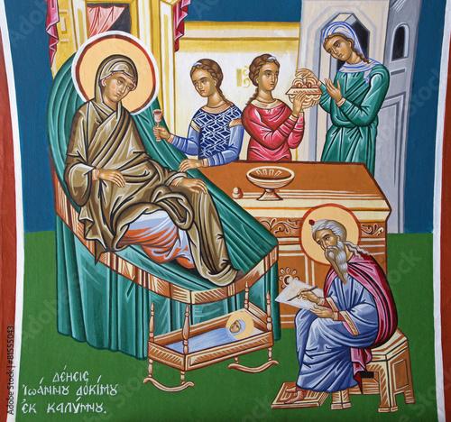 Fotobehang Midden Oosten Jerusalem - fresco of Nativity of st. John the Baptist scene