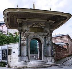 ISTANBUL, TURKEY: Carpet museum Hali, Istanbul, Turkey