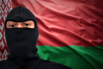 belorussian danger