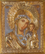 Jerusalem - icon of Madonna in Church of Mary of Magdalene - 81576229