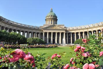 Kazan Cathedral. St. Petersburg