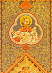 Jerusalem - The prophet Jesaja fresco