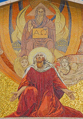 Jerusalem - Jesus and God the Father mosaic.