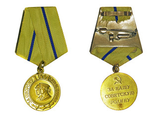 """Medal """"For the Defence of Sevastopol"""" (with the reverse side) on"""
