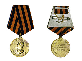 """Medal """"For the Victory Over Germany in the Great Patriotic War 1"""