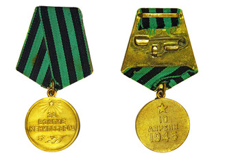 """Medal """"For the Capture of Kenigsberg"""" (with the reverse side) on"""