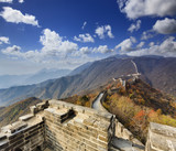 China Great Wall Tower Up Range