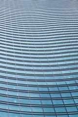 office building windows texture
