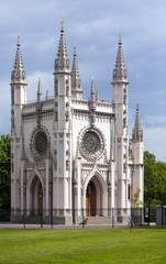 Saint Alexander Nevsky Orthodox church (Gothic chapel)