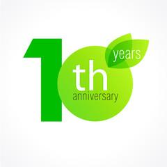 10 anniversary green logo