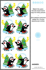 Picture puzzle - find the mirror copy for every penguin image