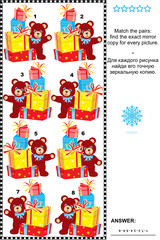 Visual puzzle - find mirrored images - bear and gifts