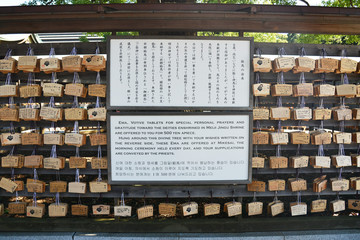 EMA (Wooden Plaques) at Meiji Shrine Shibuya