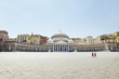Quadro A beautiful view of  Piazza del Plebiscito in Naples