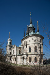 Gothic style princess castle in village Bykovo.