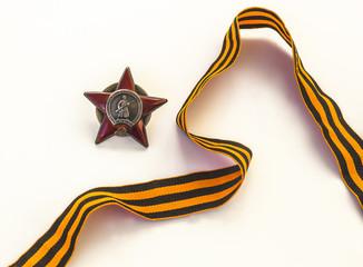 Орден Красной звезды - награда СССР времен Второй Мировой войны.