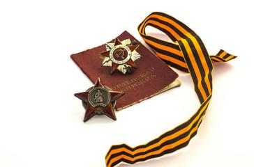 Ордена Советского Союза во Второй Мировой Войне