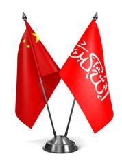 China and Waziristan - Miniature Flags.