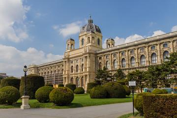 Музей истории искусств. Вена. Австрия