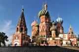 Fototapeta Moskwa Plac Czerwony
