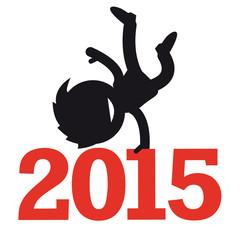 Short People 2015