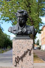 RUSSIAN POET ALEXANDER PUSHKIN MONUMENT IN ESTONIA