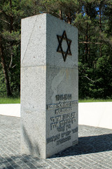 HOLOCAUST MEMORIAL IN ESTONIA