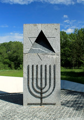 MONUMENT TO THE VICTIMS OF THE HOLOCAUST