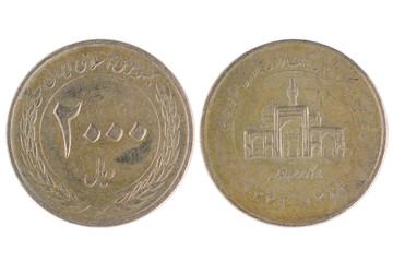 Iran coin