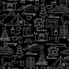 Vector pattern with hand drawn tourism, camping symbols on black