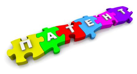 Патент. Надпись на разноцветных пазлах