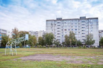 Оренбург. Спортивная площадка
